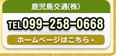 いわさきバスネットワーク(株)