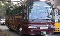 北薩観光バス