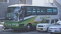 ㈱ひかり(鹿児島観光バス)