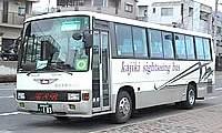 ㈲加治木観光バス