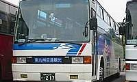 ㈲南九州交通観光