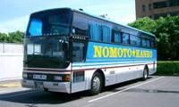 ㈲野元観光バス