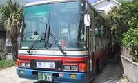 沖永良部バス企業団