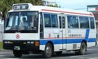 ㈱奄美航空 (喜界バス)