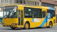 鹿児島市交通局 バス事業課